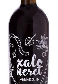 Vermouth Xaloneret-0